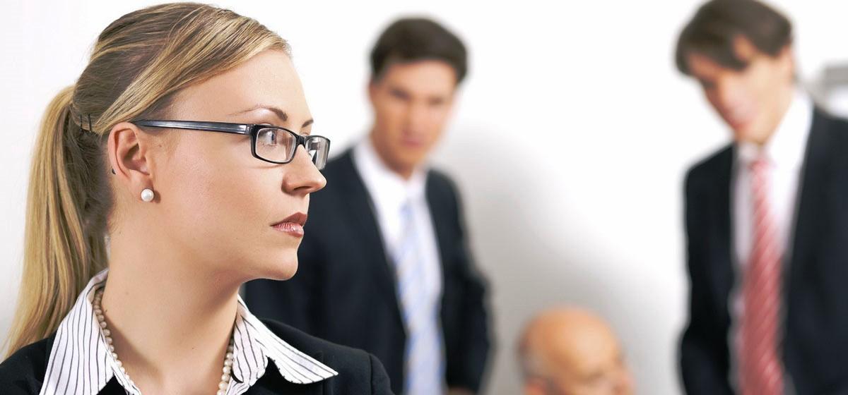 Почему молодых девушек не берут на работу мария одинцова