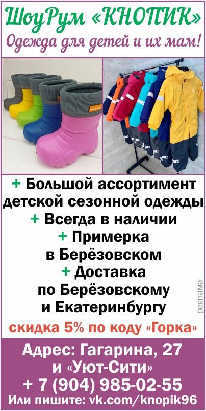 Сокольникова