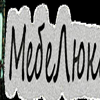 МебеЛюкс - онлайн магазин мебели