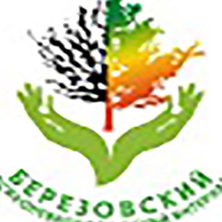 Березовский психоневрологический интернат