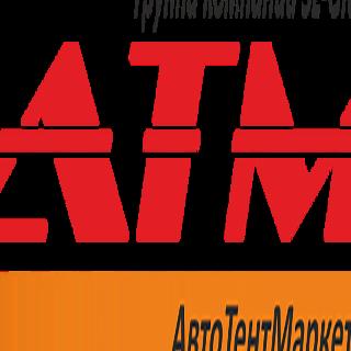 АвтоТентМаркет Автомагазин