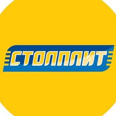 Столплит Оптово-розничная компания