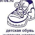De-tos, интернет-магазин детской обуви