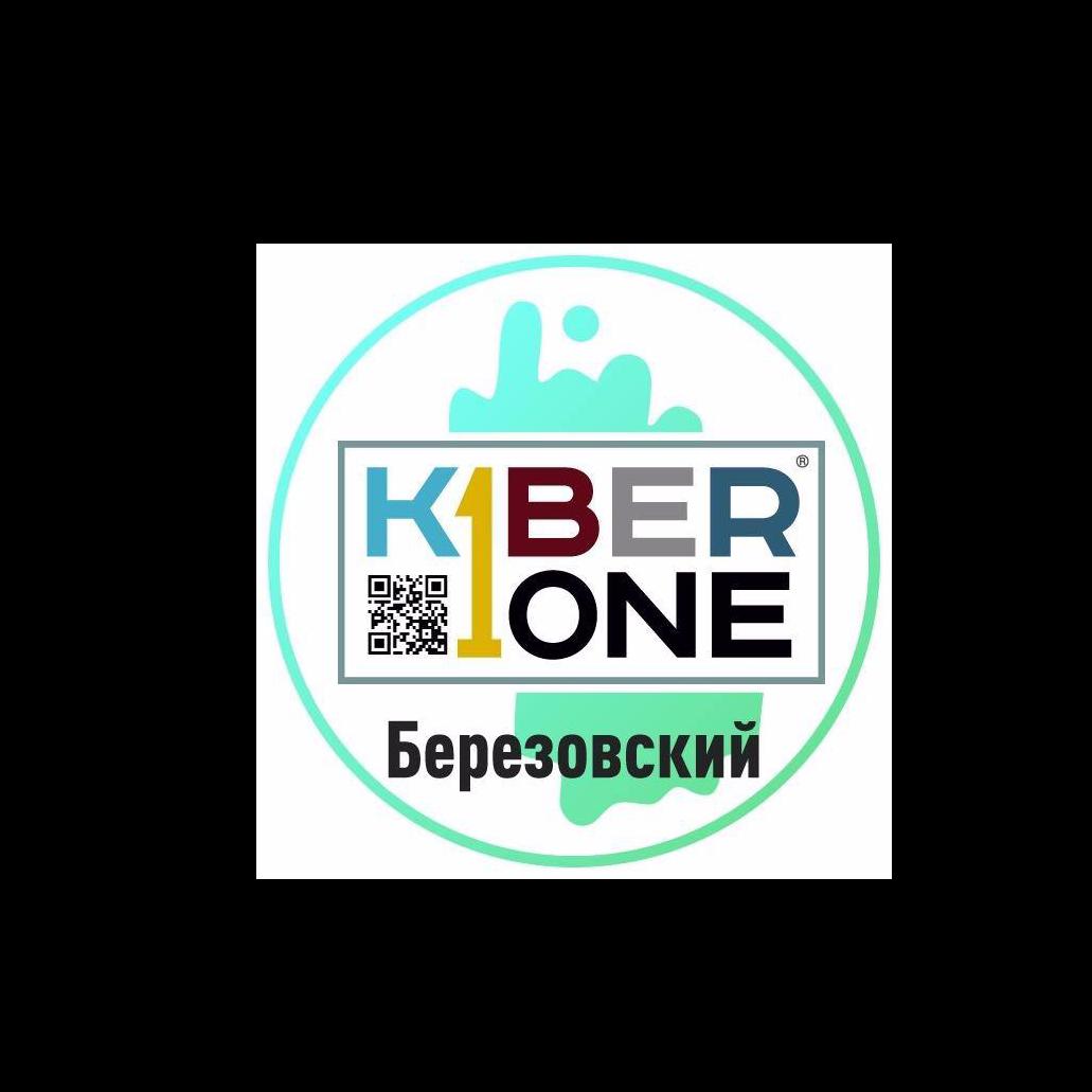 KIBERone Первая Международная КиберШкола будущего для нового it-поколения