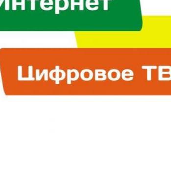 КабiNet, Интернет-провайдер