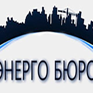 ЭнергоБюро, аутсорсинговая компания