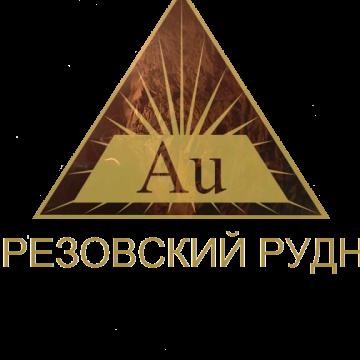 Березовский рудник