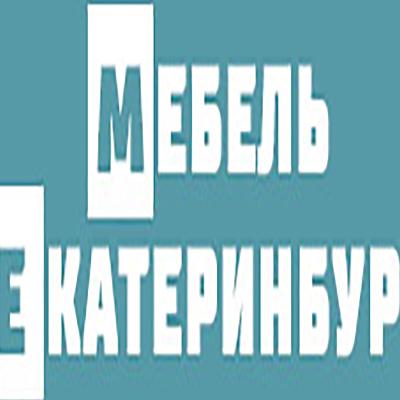 Мебель Екатеринбург,