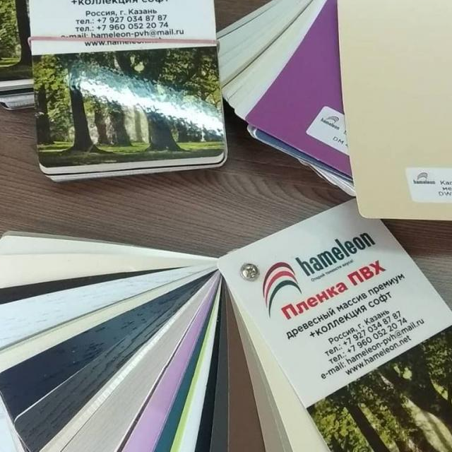 Фабрика каталогов, Производство каталогов пленок ПВХ, пластика HPL, CPL, кромка ПВХ в Березовском