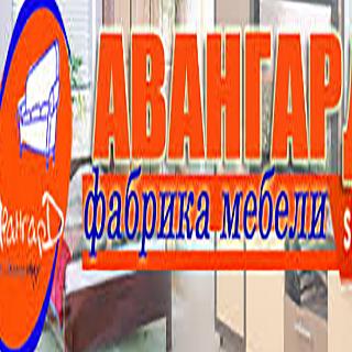 Авангард, Производство корпусной и мягкой мебели в Березовском