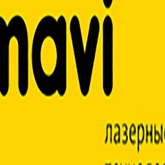 Mavi, Лазерные технологии