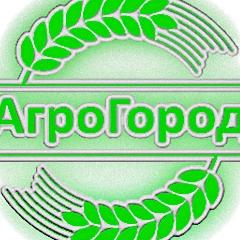 АгроГород, Сельскохозяйственная и коммунальная техника