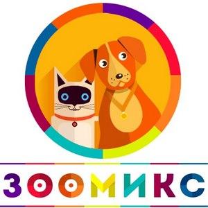 ЗооМикс - Березовский