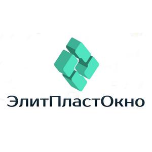 ЭЛИТПЛАСТОКНО, ООО