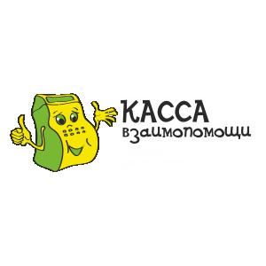 """Касса взаимопомощи (ООО МКК """"Пятый элемент"""")"""