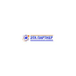 ЭТК Партнер, ООО