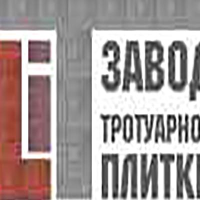 Компания Лит, Городское благоустройство, тротуарная плитка