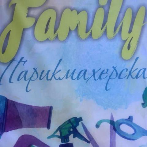 Family, Семейная парикмахерская