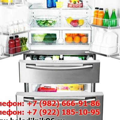Холодильник 96, Ремонт холодильников