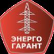 ЭнергоСтройГарант, Обслуживание электроустановок, электромонтажные работы