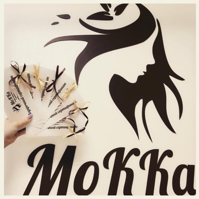 MokkaStudio, Студия красоты