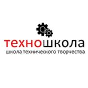 Техношкола, Школа технического творчества