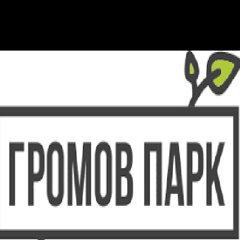 Громов Парк, Столярная мастерская