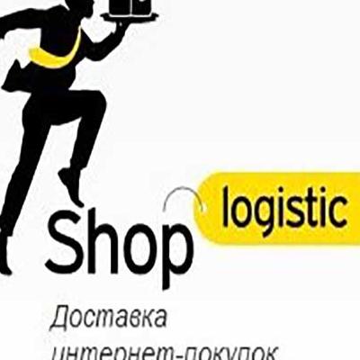 Shop-Logistics, Доставка для интернет-магазинов