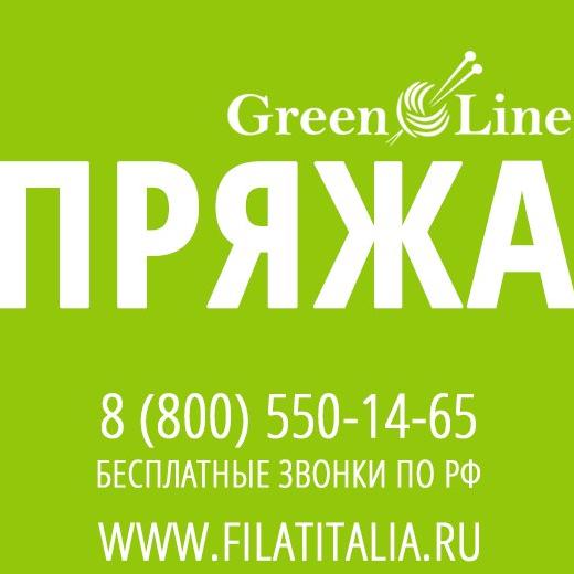 Green Line, Нитки, пряжа, товары для творчества и рукоделия
