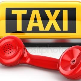 Такси от Юли