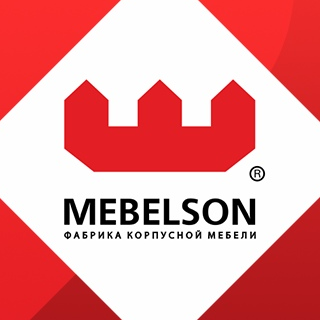 Mebelson, Фабрика корпусной мебели (Дилер)