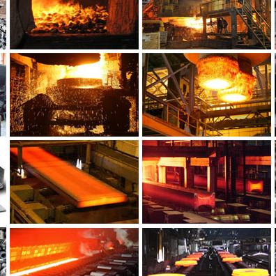 Электродно-Металлургическая Компания
