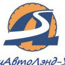 СпецАвтоЛэнд-Урал, Торгово-сервисная компания