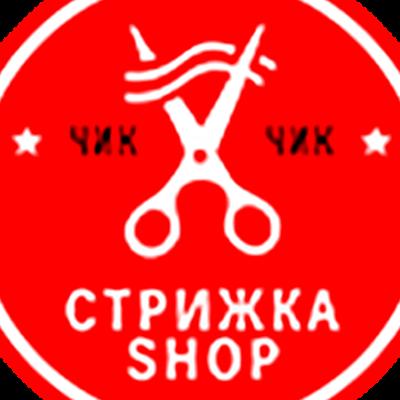 Стрижка Shop, Универсальная парикмахерская
