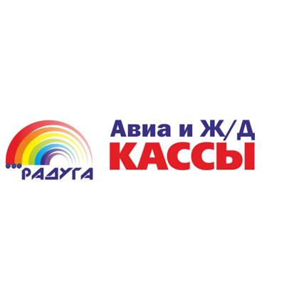 Агентство путешествий Радуга-Тур, авиа и ж/д билеты