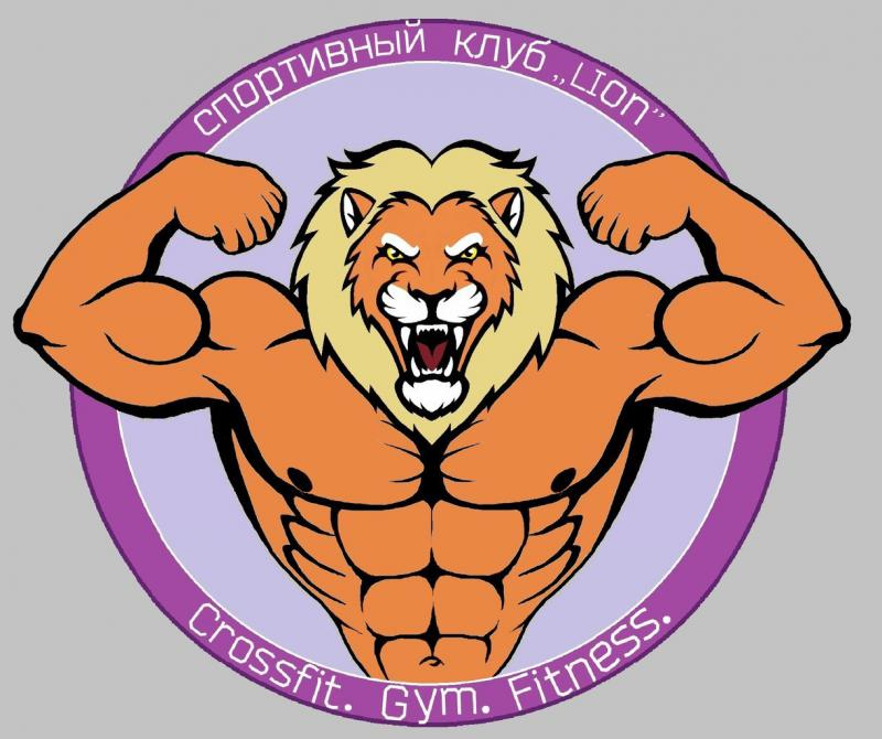 «Лион» спортивный клуб
