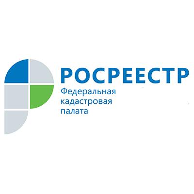 Филиал ФГБУ «ФКП Росреестра» по Свердловской области