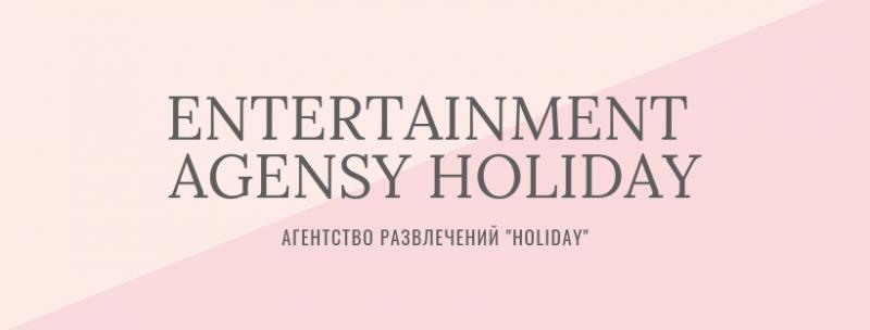 ENTERTAINMENT AGENSY HOLIDAY