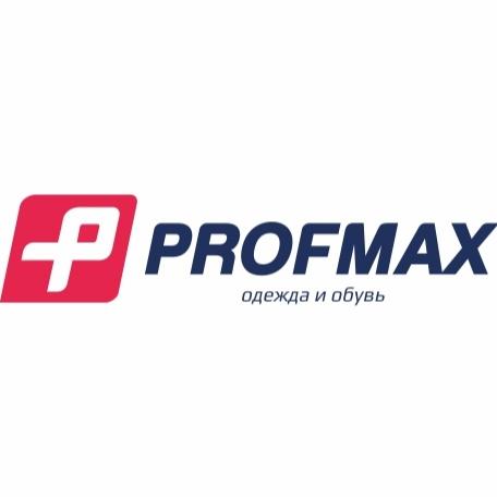 Profmax Магазин одежды и обуви для жизни