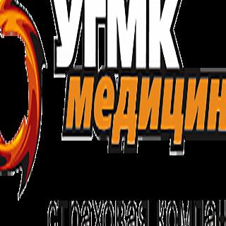 УГМК-Медицина Страховая медицинская компания