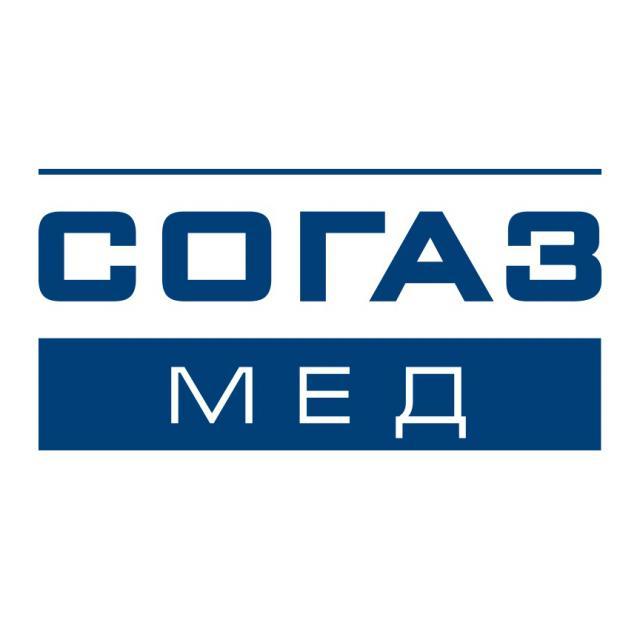 СОГАЗ-Мед Страховая медицинская компания