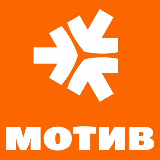 Мотив Оператор сотовой связи