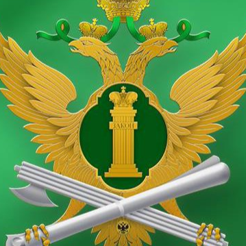 Отдел Управления Федеральной службы судебных приставов Г. Берёзовский
