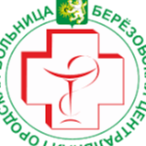 Берёзовская центральная городская больница