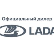Березовский Лада-Центр Официальный дилер ЛАДА