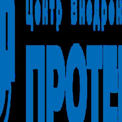 Протек Оптовая компания, филиал в г. Екатеринбурге